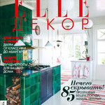 Elle Decor 07/2010