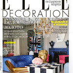 Elle Decoration 03/2012