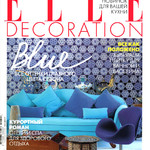 Elle Decoration 06/2012