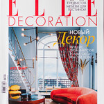 Elle Decoration 04/2013