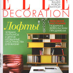 Elle Decoration 02/2014