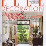 Elle Decoration 08/2014