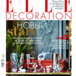 Elle Decoration 12/2014