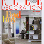 Elle Decoration 02/2015