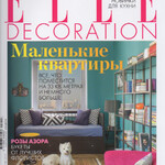 Elle Decoration 06/2015