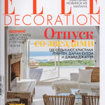 Elle Decoration 07/2015