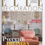 Elle Decoration 11/2015