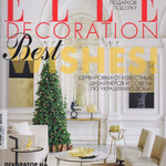 Elle Decoration 12/2015